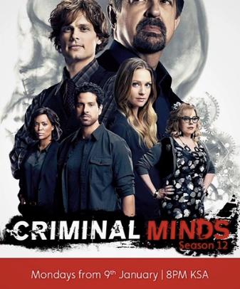 OSN Criminal Minds - Canvas