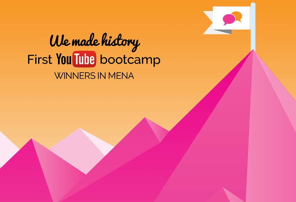 YouTube Bootcamp